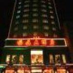 Yinghua Hotel