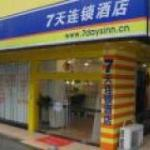 7 Days Inn (Changsha Hongmin Center) Thumbnail