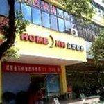 Home Inn (Changsha Wuyi Avenue) Thumbnail