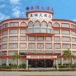 Dongrun Hotel (Dongxing City) Thumbnail
