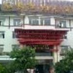 Changhong Zijinghua Hotel Thumbnail