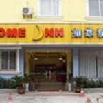 Home Inn (Wuxi Wangzhuang Road) Thumbnail