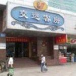 Jiaoyun Plaza Jinyun Hotel