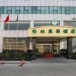 Green Tree Inn (Wuxi Fazhan Mansion) Thumbnail
