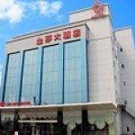 Jinsha Hotel Thumbnail