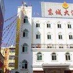Dongcheng Hotel Thumbnail