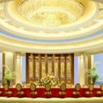 Quanzhou Guest House Thumbnail