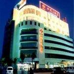 Si Chuan Grand Hotel