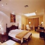 Guomeicheng Business Hotel