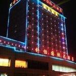 Shuyi Hotel
