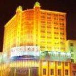 Century Bund Hotel
