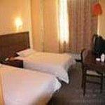Kongjun Hotel