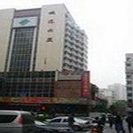 Tie Dao Hotel Thumbnail
