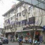 Xueqian Hotel