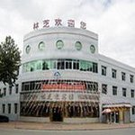Nyingchi Guest House