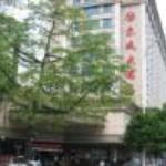 Dongfeng Hotel(Dongfeng East Road) Thumbnail