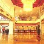 Jiari Hotel(Dayong Road)