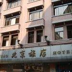 Jintai Hotel Guangzhou Yanjiang