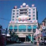Junming Hotel