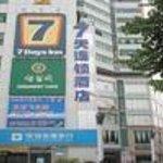 7 Days Inn (Guangzhou Kecun Second) Thumbnail