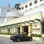 Guangxu Power Station Expert Village Hotel