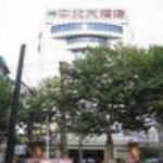 Hangzhou Zhongbei Hotel Thumbnail