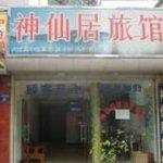Shenxianju Hostel