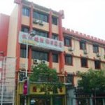 Chenghuang Holiday Hotel
