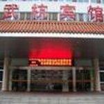 Wuhang Hotel