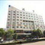 Xinhua Hongyu Hotel