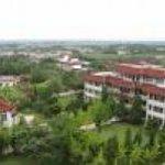 Shougang Nursing Home