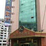 Hancheng Kaiyuan Hotel
