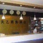 Tianyi Business Hotel