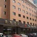 Nanfang Hotel (Anban Street) Thumbnail