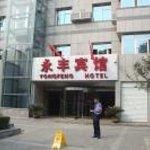 Yongfeng Hotel