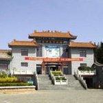 Fuhua Shanyuan Hotel