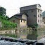 Wanxing Earth Building Hostel