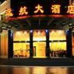 Yuanhang Hotel