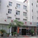Shuangqiao Hotel