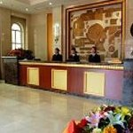 Yuntianlou Holiday Royal Hotel Thumbnail