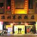 Dongyi Jungong Hotel