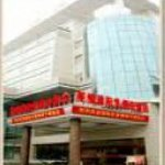 Meiweiya Hotel