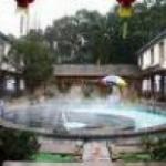 Xiangdian Hotspring Village Thumbnail