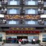 Sovereign Hotel Thumbnail
