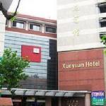 Hotel e áreas