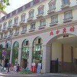 Beifang Hotel(Guantao Road)