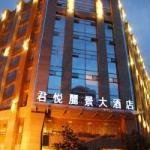 Hotel y alrededores
