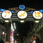 上野駅周辺の定番の観光スポット