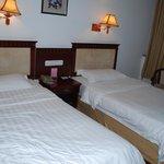 Yingu Hotel - Harbin