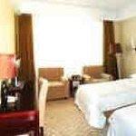 Binhai Jianguo Hotel